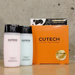 CITECH(キューテック)