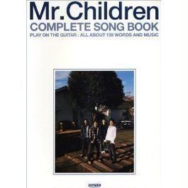 Mr.Children 全曲集ギター弾き語り