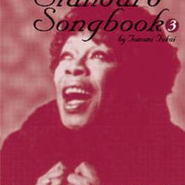 女性ジャズボーカリストのためのスタンダードソングブック3