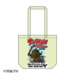 ウルトラマンシリーズ KENZI SELECTIONトートバッグ