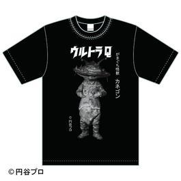 ウルトラマンシリーズ ケンジセレクションTシャツ