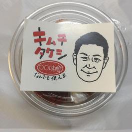 〇〇味噌150g