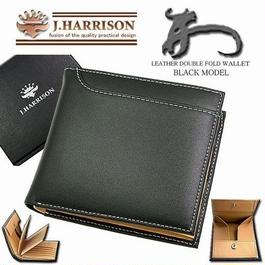 J.HARRISON牛革(床皮)短財布ブラック JWT-012CBK 【送料無料】