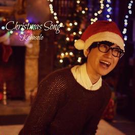 【シングル】Christmas song / コバソロ