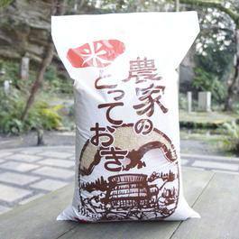 有機 玄米 10kg こだわりの店大地の無農薬玄米ヒノヒカリ