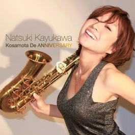 Kosamota De ANNIVERSARY(CD)