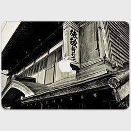 青森県・小中野遊廓 MacBookスキンシール