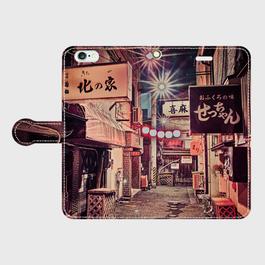 青森県・たぬき小路 iPhoneケース(手帳型)
