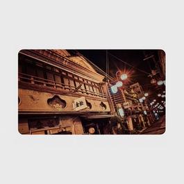 大阪府・飛田遊廓 モバイルバッテリー