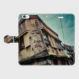 静岡県・熱海赤線 iPhoneケース(手帳型)
