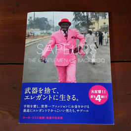 古書:『SAPEURS - Gentlemen of Bacongo』著:Daniele Tamagni