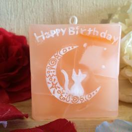 お誕生日プレゼントキャンドル(ムスクの香り)ラッピング付き!