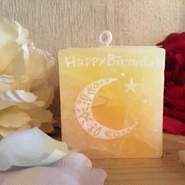 お誕生日プレゼントキャンドル(フローラルの香り)ラッピング付き!
