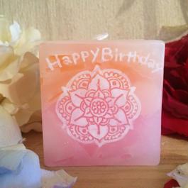 お誕生日プレゼントキャンドル(ローズマリーの香り)ラッピング付き!