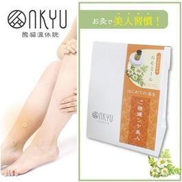 和漢植物配合温灸 カモミール∫ZC-ONQ-0603∫3