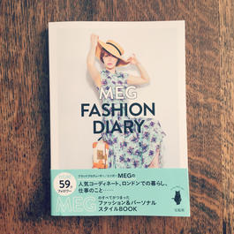 MEG FASHION DIARY 単行本