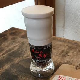 美山のルビー (専用ミルボトル入り)※右詰め替え用は別売です