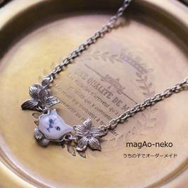 【オーダーメイド】連なる小花のうちの子ネックレス(1匹用)