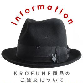 KROFUNE商品ご注文についてのお知らせ