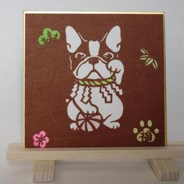 切り絵豆色紙 フレンチブルドッグ招き犬「吽」