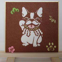 切り絵豆色紙 フレンチブルドッグ招き犬「阿」