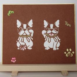 切り絵色紙 フレンチブルドッグ招き犬