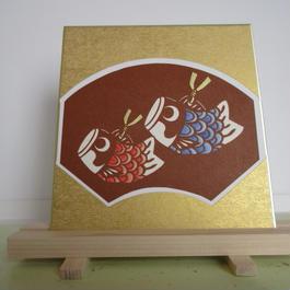 切り絵扇形色紙 土鈴こいのぼり(赤前)