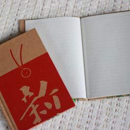 米袋手帳(罫線入り)