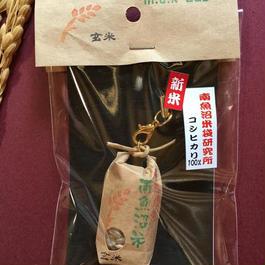 米袋ストラップ(玄米)