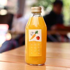 黄色人参&りんごミックスジュース【250ml×10本入り】