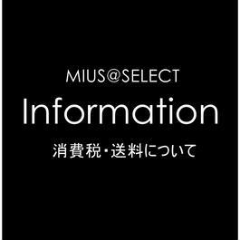 【Info】商品のご購入前にご確認ください