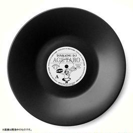 とんかつDJアゲ太郎 レコード風とんかつ皿