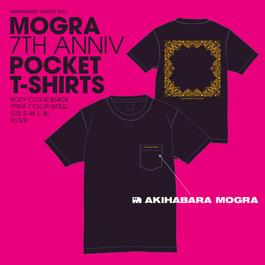 【予約商品・1月16日締め切り】MOGRA 7th Anniv. Pocket T-Shirts (Black & Gold)