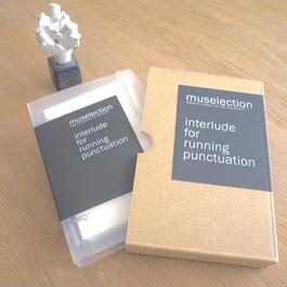 muse003/interlude for running punctuation/疾走する句読点のための間奏曲
