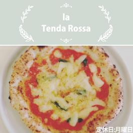 ラ・テンダロッサ/世界一のピッツァイオーロの作るマルゲリータピッツァ