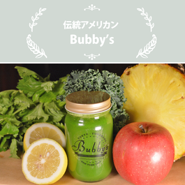 Bubby's/グリーンジュースクレンズ