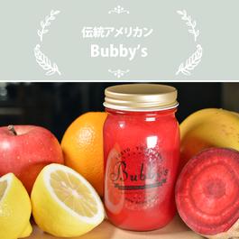 Bubby's/レッドジュースクレンズ