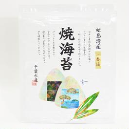 宮城県千葉 周が作った『焼き海苔』 (全形10枚入)
