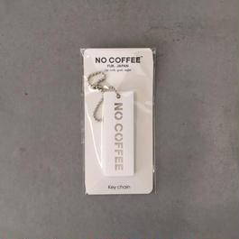 NO COFFEE キーチェーン ホワイト