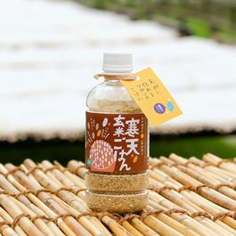 寒天玄米ごはん 300g(2合)