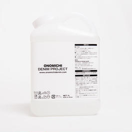 ONOMICHI DENIM 洗剤