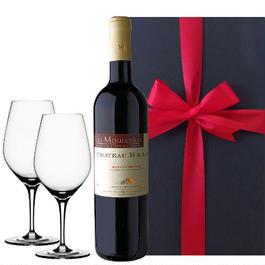 【ワインとグラスのギフト】南フランス、ラングドック、サン・シニアン、果実味豊かな赤ワインとペアワイングラス
