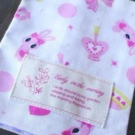 【soyumi*】二つ折りティッシュケース ウサギ P37-0166