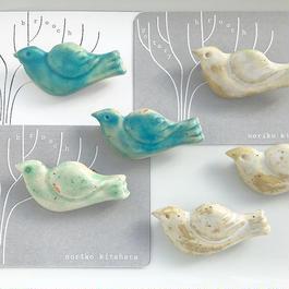 北原のり子・陶器のブローチ(Bird)