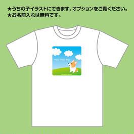 青空コーギーTシャツ