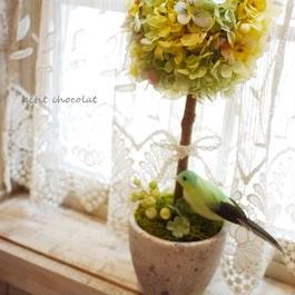 小鳥のトピアリー