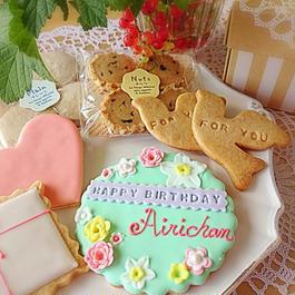 名前入り 誕生日 BOX
