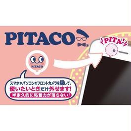 PITACO pink