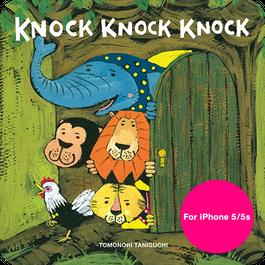 KnockKnockKnock(iPhone 5/5s/SE用)
