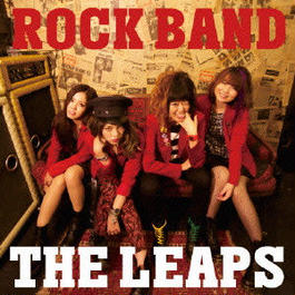 ROCK BAND/THE LEAPS